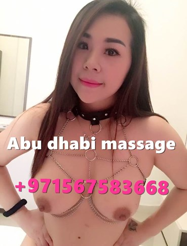 New girl  0567583668